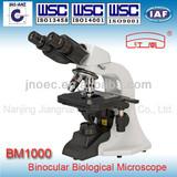 BM1000 binocular biological microscope