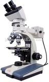 Xpl-2 Transmitted Reflected Polarizing Microscope
