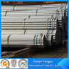 prime quality galvanzied round tube 6