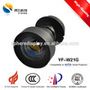 YF-W21G	High Brightness Home Theater Use Projection Lens for ACTO Projector