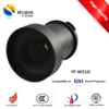 YF-W21G High Brightness Home Theater Use Projection Lens for EIKI Projector