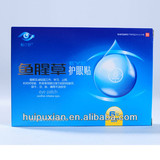 Health and Medical Eye Patch