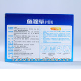 High Quality Disposible Steril Eye Patch