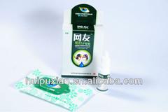 Chinese eye care mask