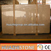 xiamen marble tiles price in india ,marble slab