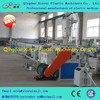 2013 HOT Plastic Pipe Extrusion line