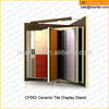 CF093 Metal Showroom Tile Rotating Rack Display