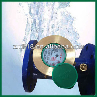 LXL water turbine flow meter