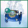 LXLG woltman detachalbe magnet water meter for cold water