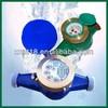 water pipe water meter