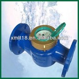 LXS water measuring equipment