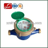 Direct reading mechnical dry type water meter