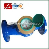 DCI flanged water meter