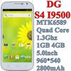 DG S4 I9500 mobile phone 1GB 4GB MTK6589 Quad core 1.3Ghz