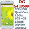 DG S4 I9500 mobile phone 1GB 4GB MTK6589 Quad core 1.3Ghz 13.0MP cameara