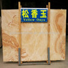 natural onyx marble,onyx marble stone