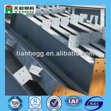 steel member/welded H steel