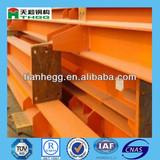 steel structural member/Steel structure materials/ steel member