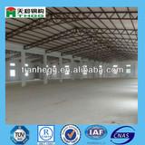 steel structure metal warehouse/building /workshop