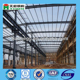 Light steel structural steel building for factory