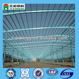 ISO9001:2000 light steel structure prefabricated warehouse/workshop