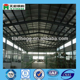Tianhe light weight steel structure industrial buildings