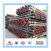 ductile cast iron pipe dn80-dn800 iso2531