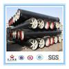 c30 dn500 ductile iron socket spigot pipe
