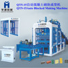 New technology block making machine price QT5-15 automatic concrete block making machine price in india