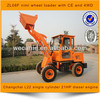 ZL06F small wheel loader,CE and 4WD small wheel loader
