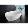 """71"""" Oval Freestanding Acrylic Tub"""