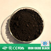 LGB high purity synthetic black iron oxide pigment hangzhou manufacturer