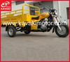 2013 China three wheel cargo motorcycle