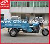 China big fuel tank three wheel motorcycle
