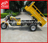 Special design Tricycle,Cargo tricycle, three wheels motorcycle