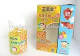 multi -vitamine gummy candy with gift box