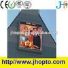 JHG korea outdoor 3in1 full color P8 led display screen