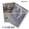 Vacuum Aluminum Foil Zipper Plastic Food of Packaging Bag (LB-8)