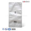 Food Packaging Aluminum Foil Bag of Plastic (LB-2)