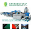 Plastic PP Sheet Extrusion Line