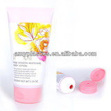 NEW Cosmetic tube ,cosmetic plastic tube,cosmetic plastic tube