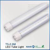 11w LED tube light