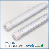 13.5w 1.2m LED T5 tube light