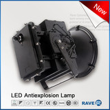100w led explosion-proof high bay light