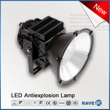 120w led explosion-proof high bay light