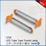 13w led industrial explosion-proof tube lamp