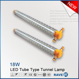 19.5w led industrial explosion-proof tube lamp