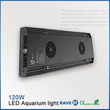 full spectrum programmable 120w led aquarium light