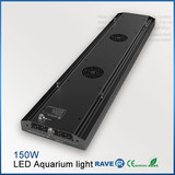 full spectrum programmable 150w led aquarium light