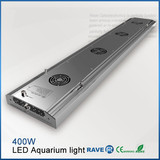 full spectrum programmable 400w led aquarium light